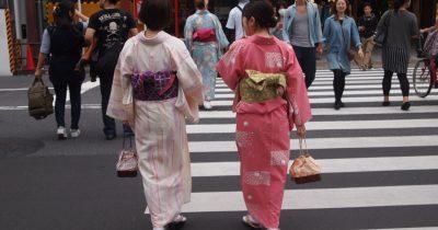 Geishas are a common site in Tokyo, Japan. Max Hartshorne photo.